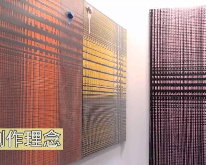 非池中新秀:李政勳 在 Geisai Taiwan 2010