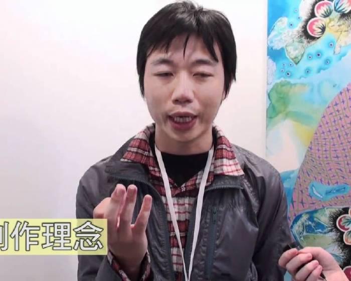 非池中新秀:黃柏勳 在 Geisai Taiwan 2010