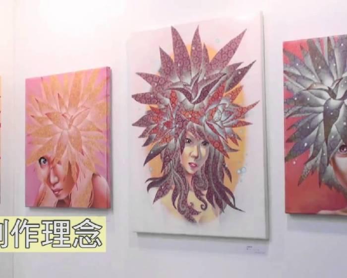 非池中新秀: 陳科偉 在 Geisai Taiwan 2010