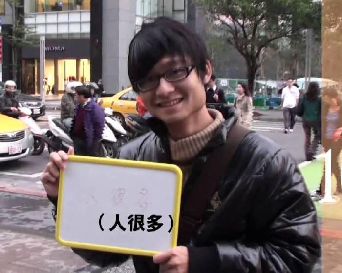 池中藝週報:【花博一百問!特別企劃】