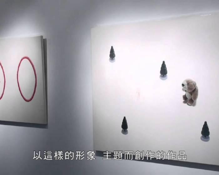 藝文直擊:亞洲藝術中心【Lonely Park】2010 廣江友和個展