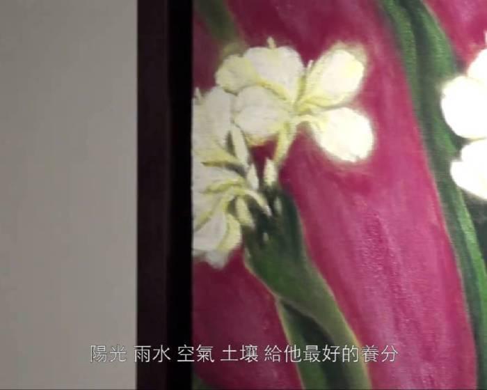 藝文直擊: 百藝畫廊【百藝畫廊2010‧蔣勳 詩‧書‧畫】