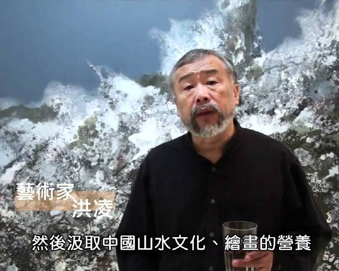 藝文直擊:【索卡藝術中心】 洪凌個展