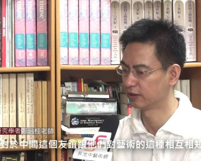池中藝週報 :【 藝文主播海選特別企劃part2】