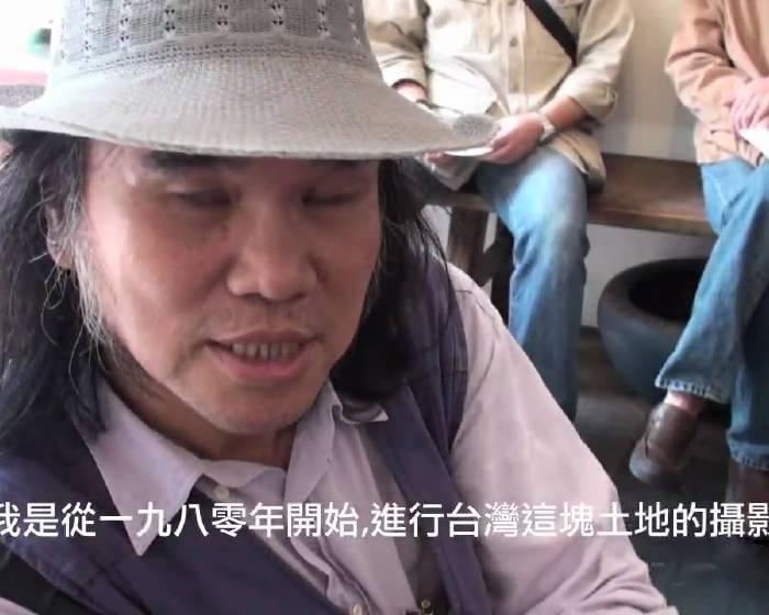 藝文直擊: 敦煌畫廊【台灣鄉城素描】鐘永和攝影展影片