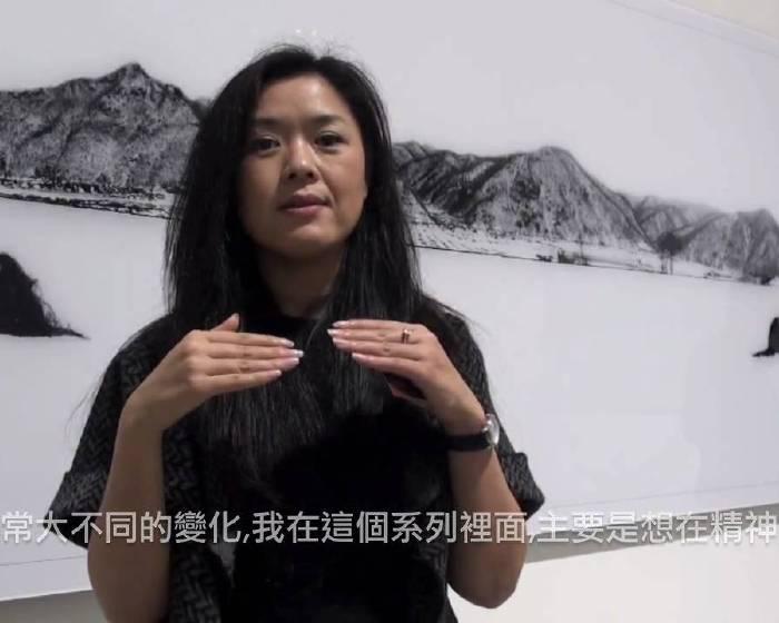 藝文直擊:大未來耿畫廊【真空妙有】崔岫聞個展影片