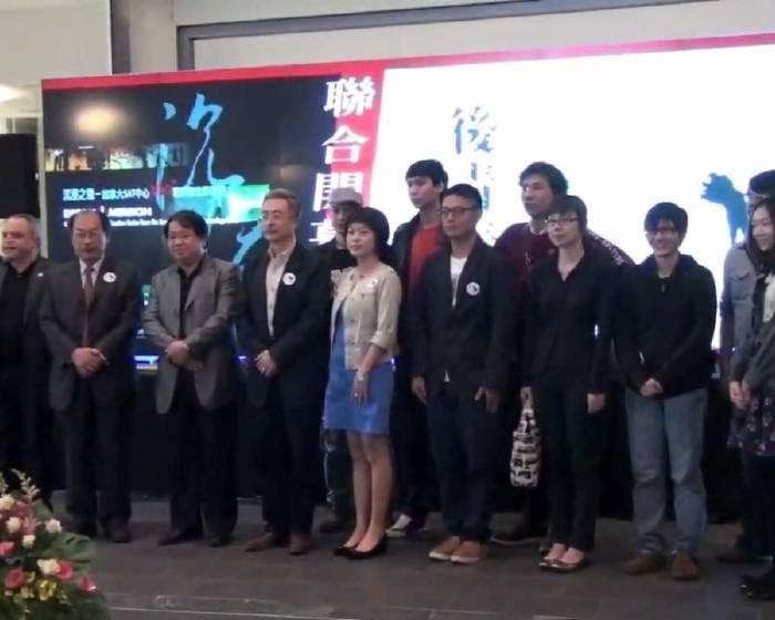 藝文直擊:國美館【後青春】青年藝術展開幕