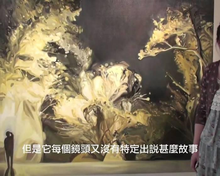 藝文直擊:索卡藝術中心【這裡有光】杭州當代藝術展