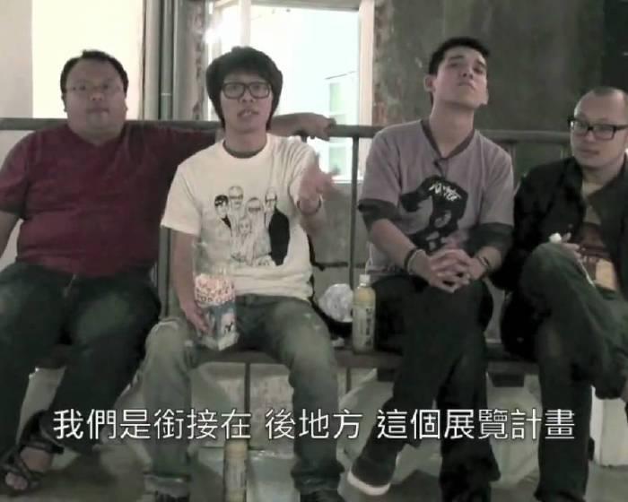 藝言堂叩應區: 2010-02/22-03/22 主持人-萬德男孩