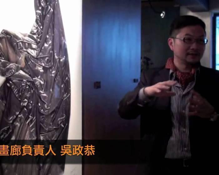 小室畫廊:「衆物昇天」陳文祥個展開幕花絮