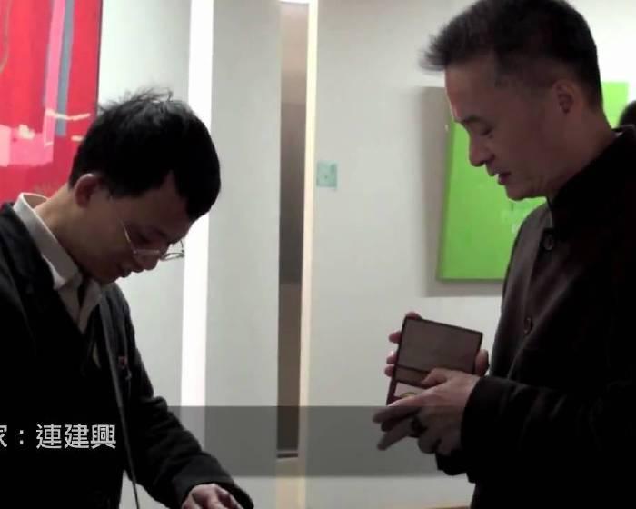首都藝術中心:黃小燕-敘事詩-開幕花絮