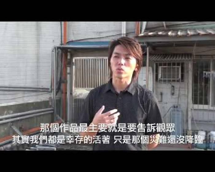 藝言堂叩應區:2009/9/22- 10/5 主持人 - 郭奕臣