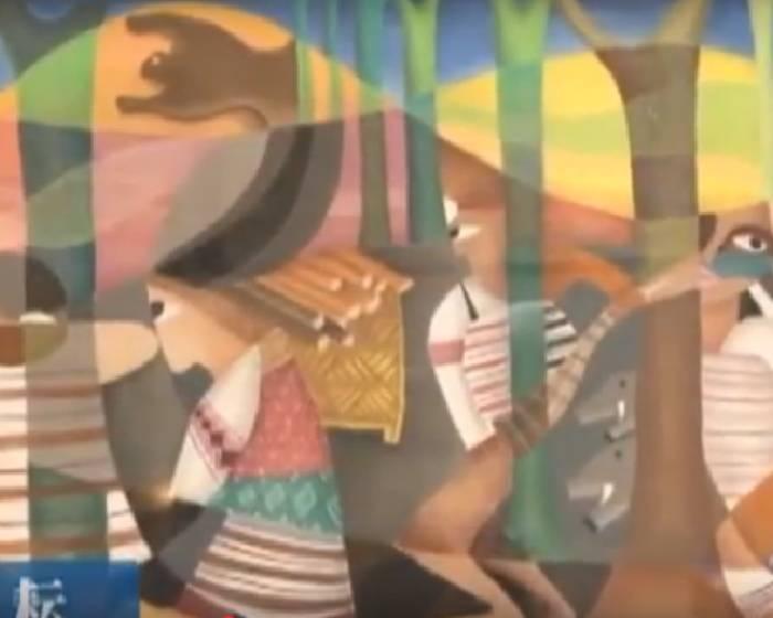 非池中藝術網 | 藝文直擊:【渣打國際商業銀行分行巡迴畫展】_米路‧哈勇