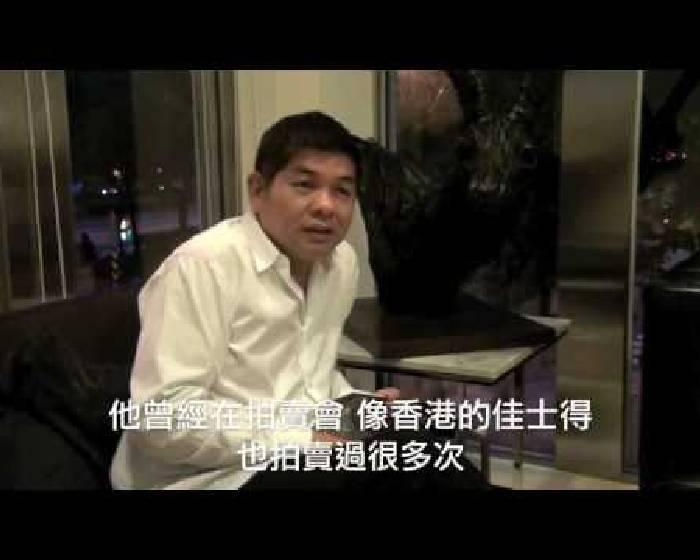 索卡藝術中心:【突變‧繽紛 】池龍虎個展