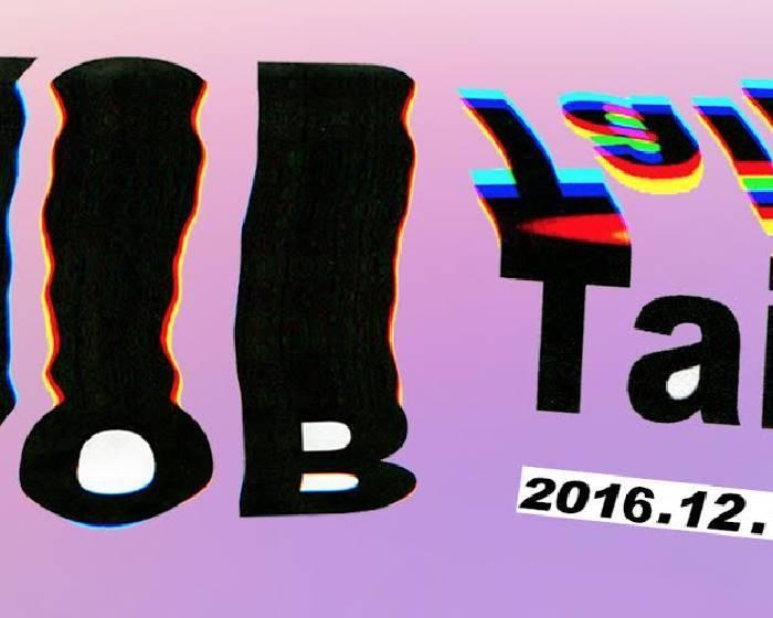 另一種影像記事【BYOB Taipei 】一夜限定影像放映秀