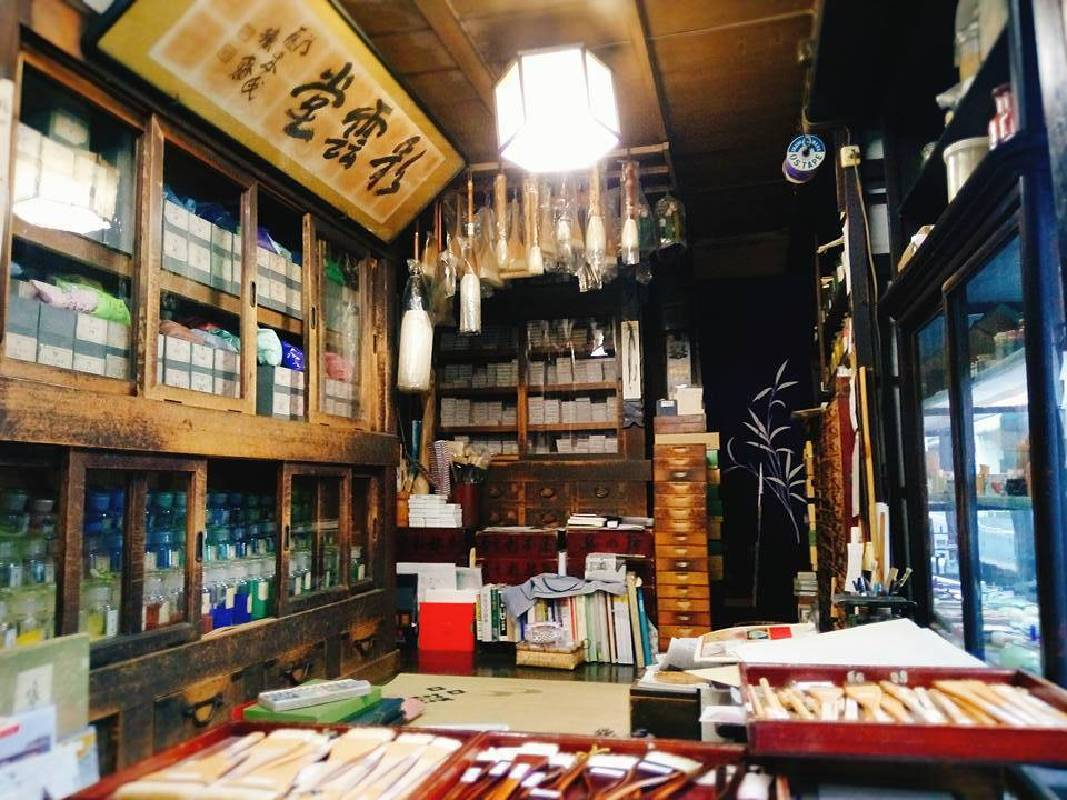 簡詩如-日本京都百年老店彩雲堂以其特製水干顏料聞名