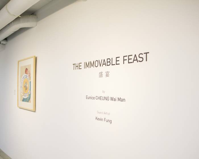 Bluerider ART:【The Immovable Feast 盛宴】