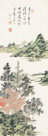 Lot 3099 / 溥心畬 青綠山水