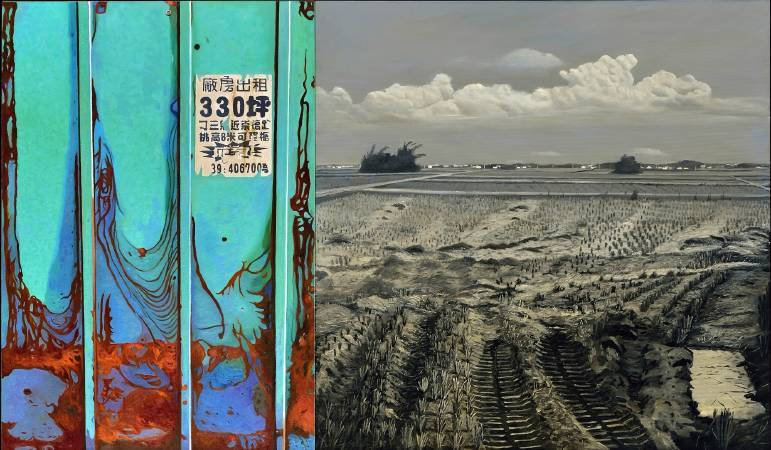 林美蕙. - 逐步消逝的風景(十二)   116X200cm    油畫    2013