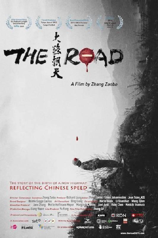 《大路朝天》為第十屆TIDF華人紀錄片獎作品,導演張贊波將來台中與觀眾交流