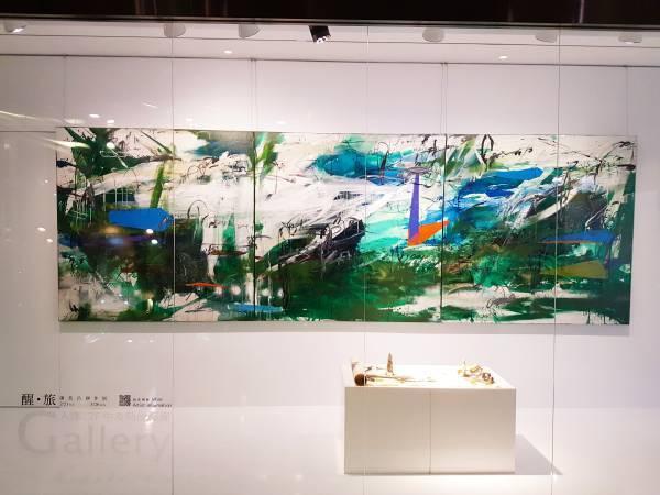 中友時尚藝廊展出作品「旅行建構系列-回家的路」