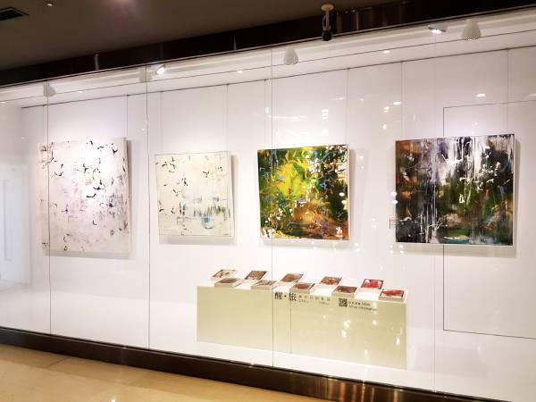 中友時尚藝廊展出作品「書寫自然」系列