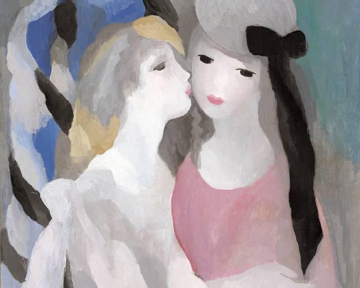 國立台灣美術館【藝術講堂】唯美‧巴黎─羅蘭珊