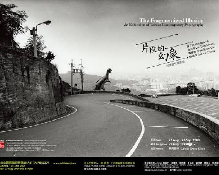新苑藝術【片段的幻象】台灣當代攝影展影片