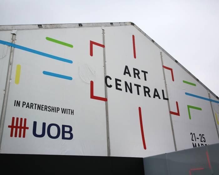 2017香港中心藝術博覽會 Art Central