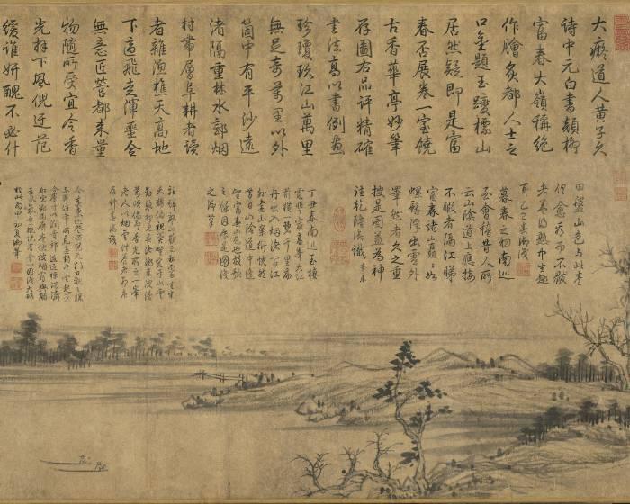 國立故宮博物院【行篋隨行】乾隆皇帝南巡行李箱中的書畫