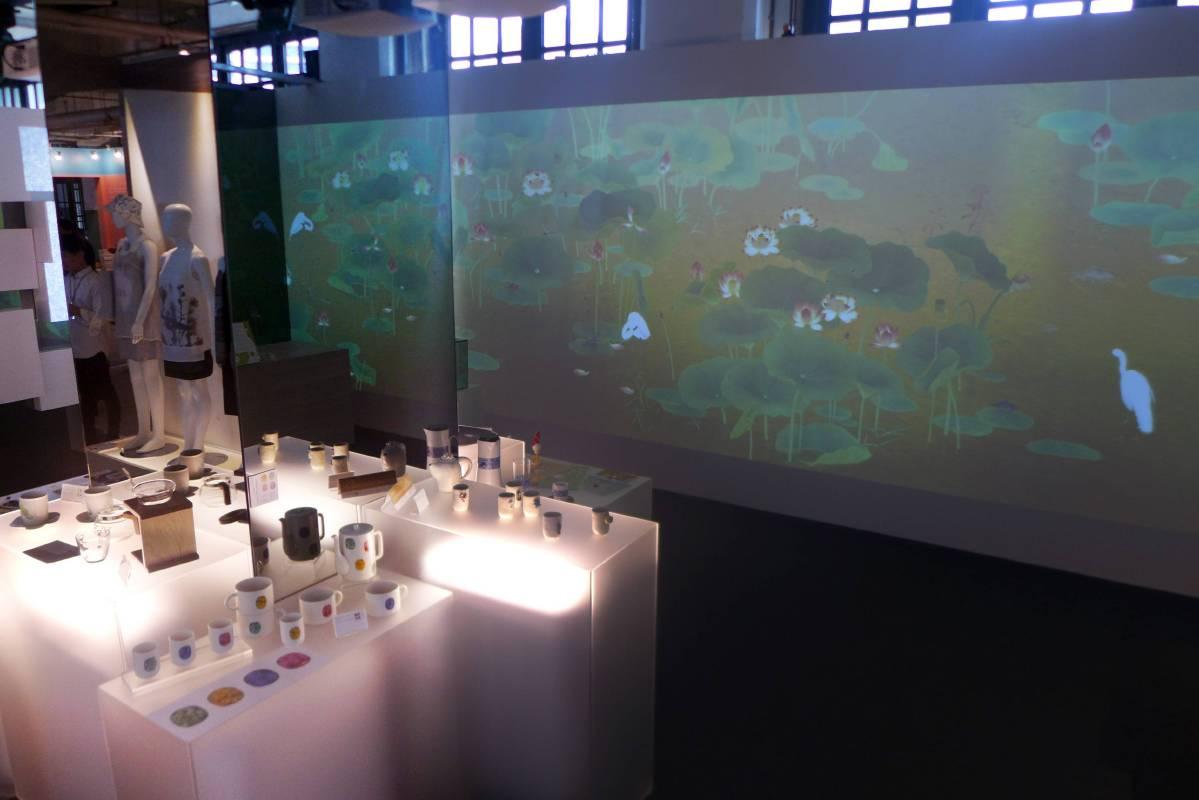 國美館參與2017臺灣文博會, 展場以國寶「蓮池-數位投影互動」為設計主軸