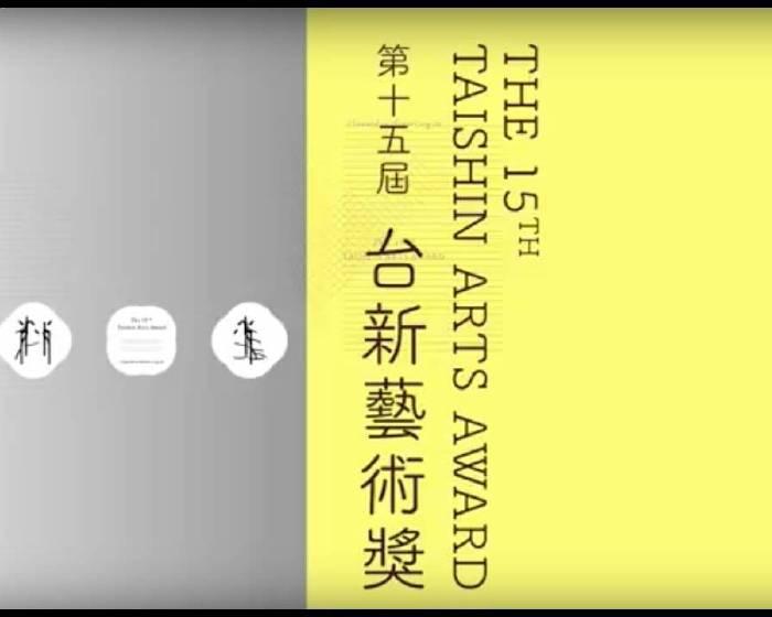 台新銀行文化藝術基金會【台新藝術獎】邀您一起為支持的藝術家,投下鼓舞的一票