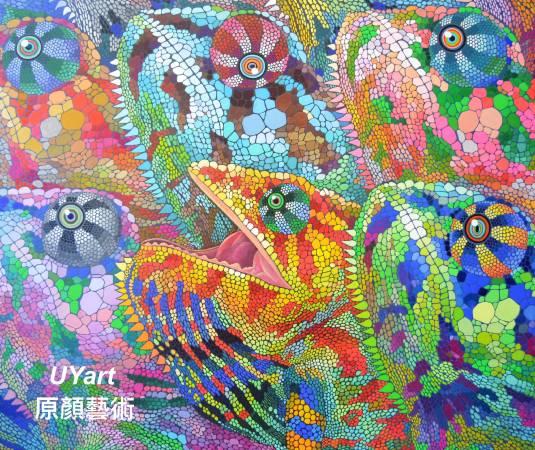 11隻七彩變色龍 60.6×72.7㎝(20F) 高知麻紙、墨、礦物顏料、 泥油漆(水干絵具)、壓克力