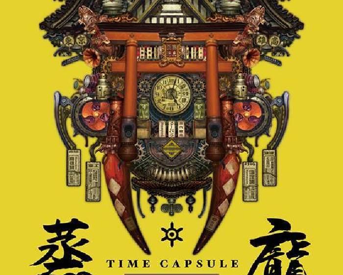 高雄市政府文化局駁二藝術特區【蒸汽龐克STEAMPUNK】致兩千年後的你 TIME CAPSULE