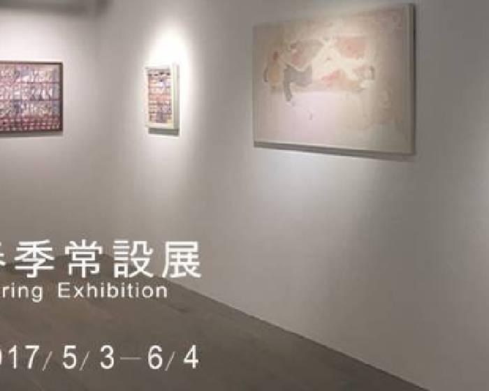 疊藝術【春季常設展】Spring Exhibition
