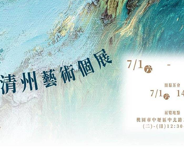 三希極美館【探】