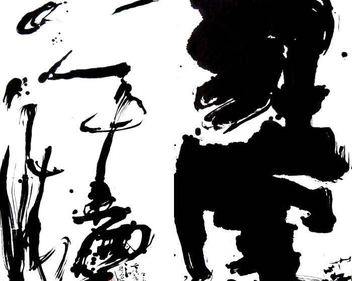 唐灣藝術中心Art Formosa展出江柏萱 聚散離合間的韻律感