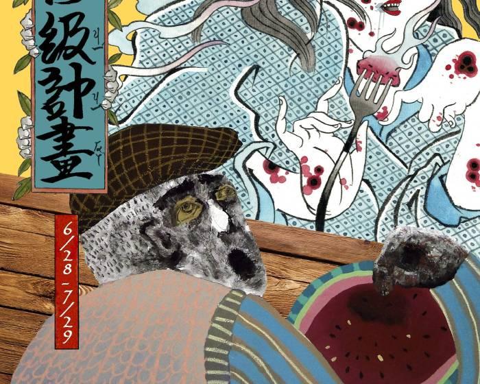 荻達寓見 diida ART BOX【B級計畫】趙璿、天天雙人創作聯展