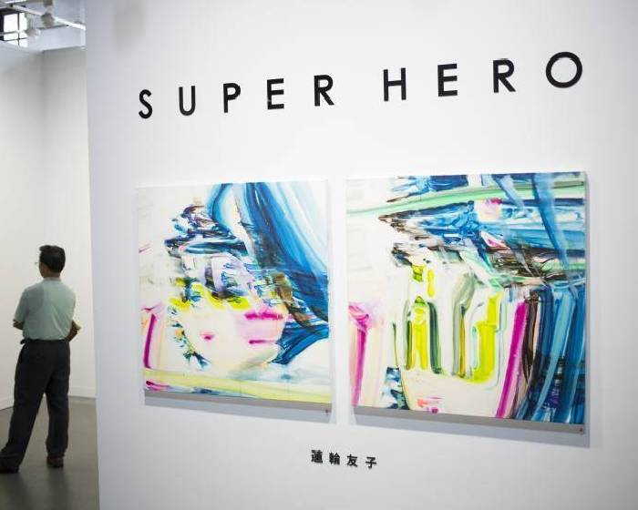 2017福爾摩沙國際藝術博覽會-台北松菸文化創意園區