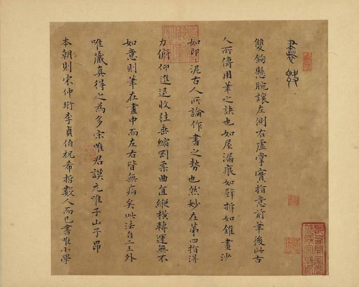 國立故宮博物院【故宮與世大運的巧妙結合  】「筆墨見真章」與「看畫.讀畫」7月隆重登場