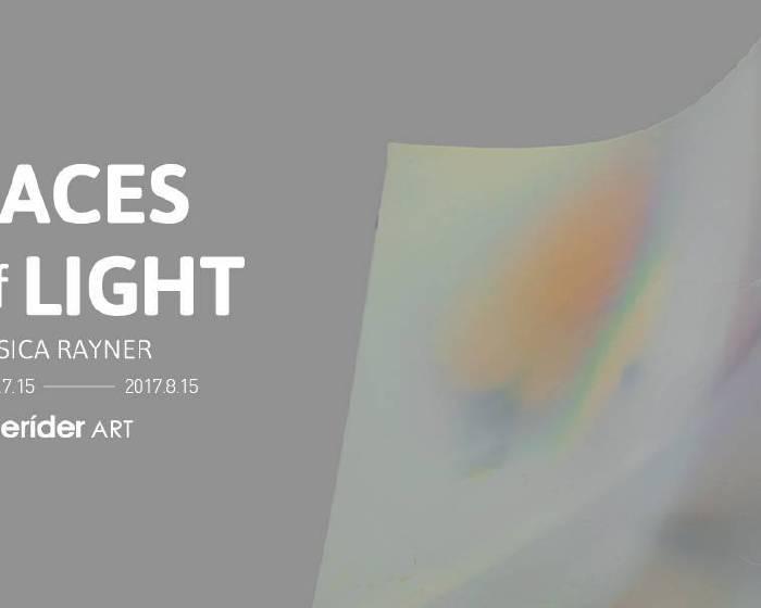 Bluerider ART【光的捕捉者Jessica Rayner 亞洲首個展 《Faces of Light》】