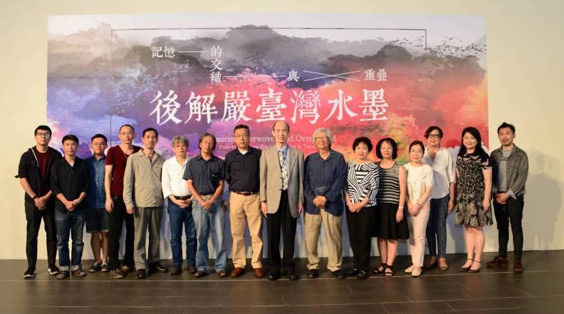 國美館陳昭榮富館長(右8),策展人吳超然(左8),出席藝術家及與會貴賓合影