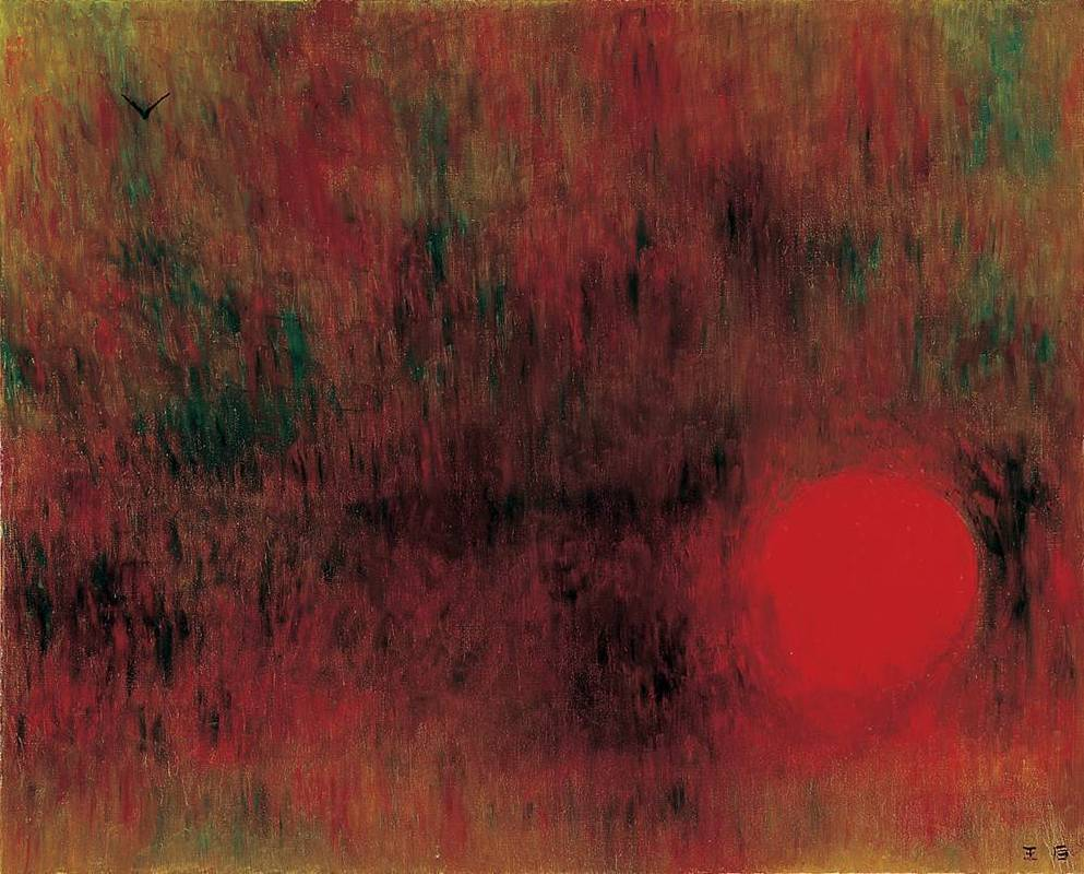 王攀元 Wang Pan Youn  紅太陽 The Flaming Sun 130x162cm  2001 油畫 oil painting