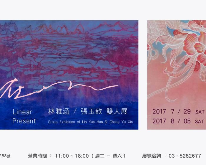 沃沃美學【線在 - 林雅涵 張玉歆雙人展】Linear Present ─ Group Exhibition of Lin Ya Han & Chang Yu Xin