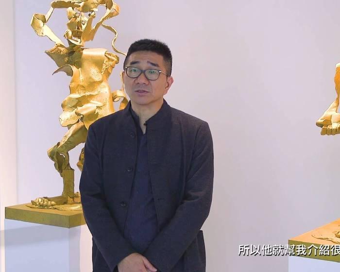 采泥藝術:【2017 年威尼斯雙年展  聖馬利諾國家館 《有無之際:李光裕大型個展》台灣同步展】