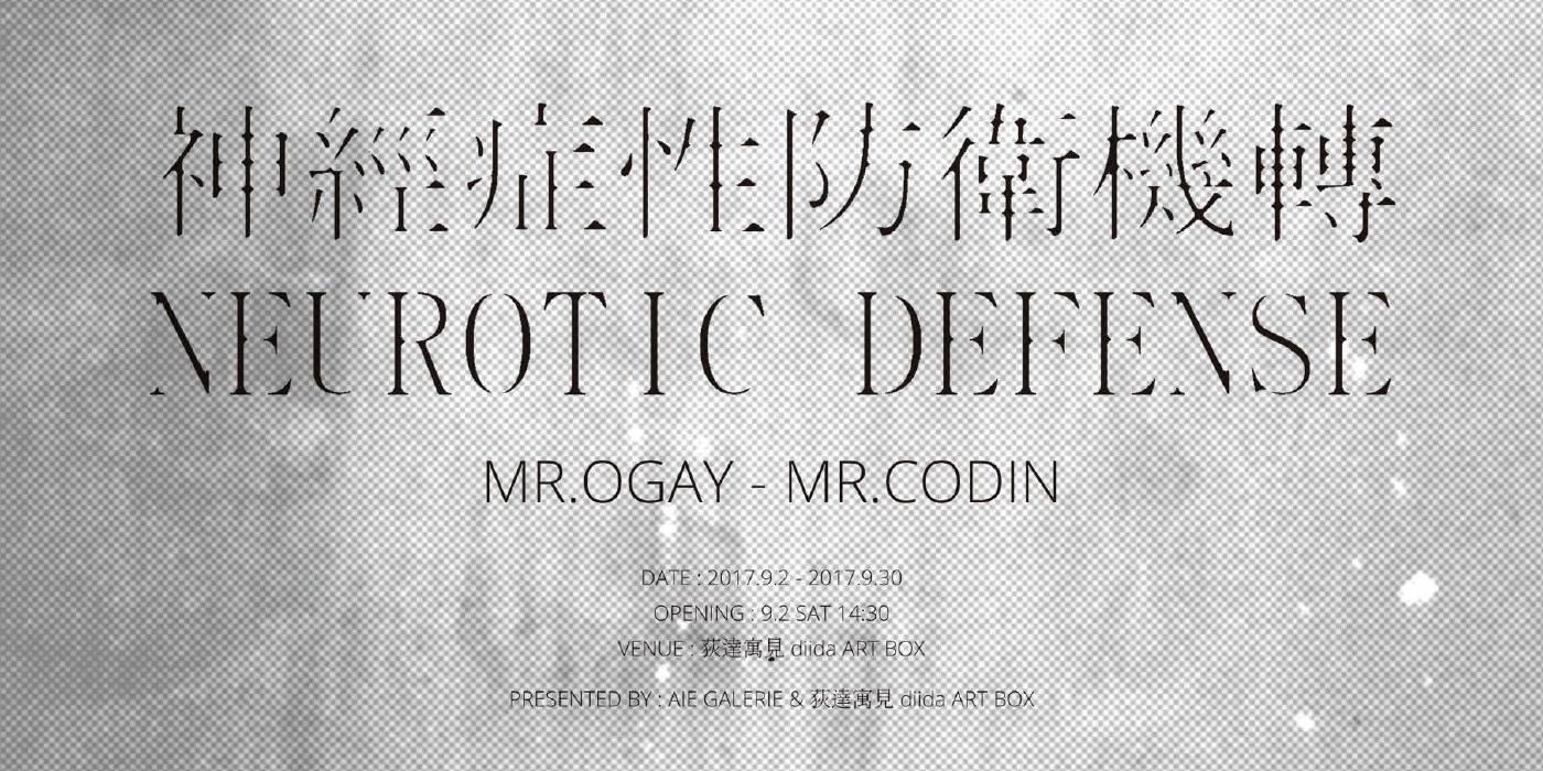 開幕酒會:9/2 (六) 14:30  地點:荻達寓見 diida ART BOX