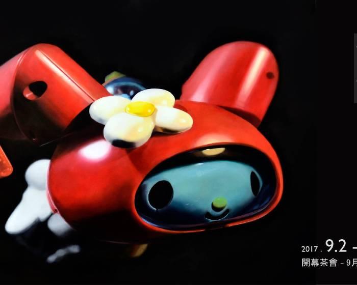亞億藝術空間 【所有的記憶都是潮濕的 - 魏子喻個展】All memories are Damp - Wei Tzu Yu solo exhibition