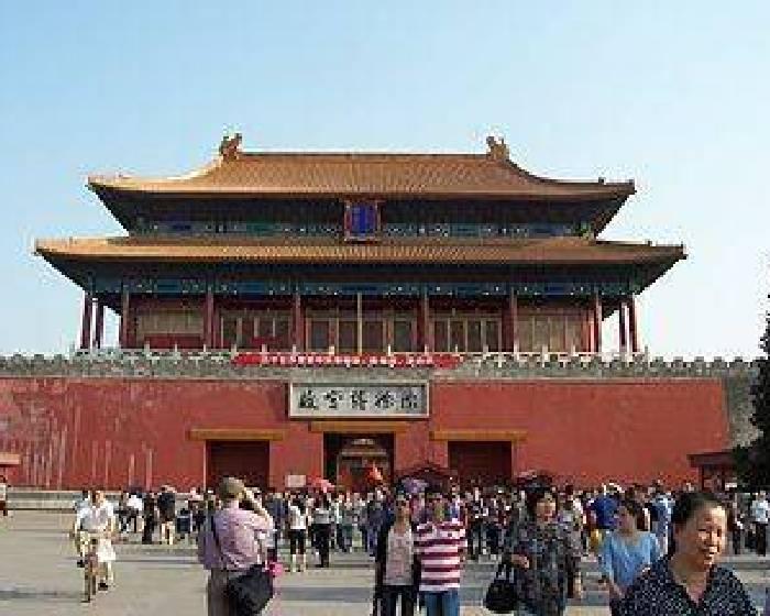 北京建數位故宮 藏品180萬件