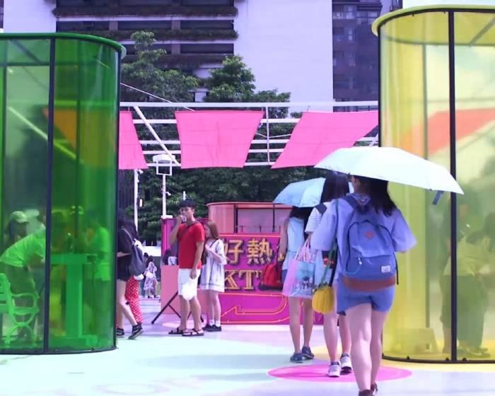 勤美璞真文化藝術基金會:【2017綠圈圈─自由造音】