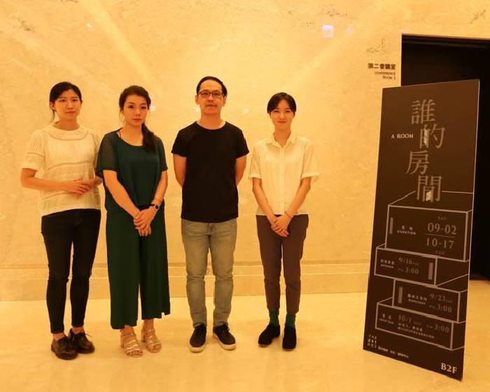 THE 201 ART:陳建榮、高雅婷、黃華真聯合展出「A ROOM 誰的房間」
